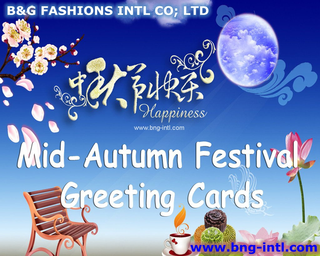 The Mid-Autumn Festival