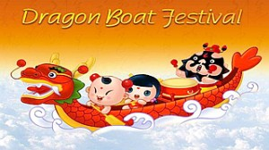 The Dragon Boat Festival